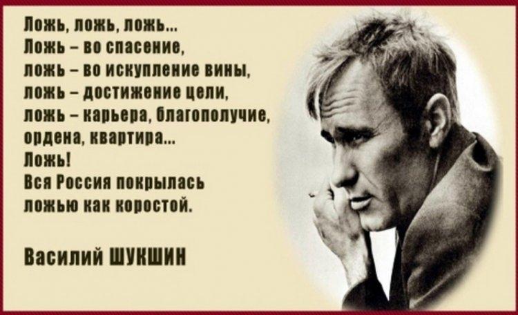 Ложь об СССР набирает обороты