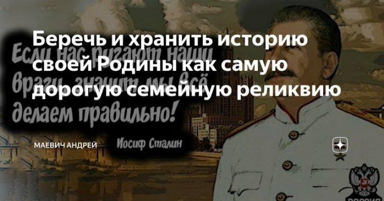 Сталинский рывок к сверхдержаве
