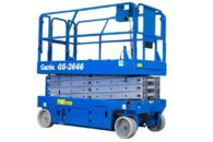 Genie - GS-2669 RT - Scherenbühnen