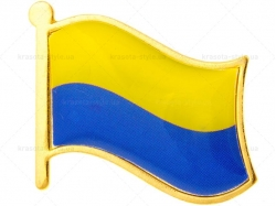 Украинская символика. Купить украинскую символику оптом недорого с ... 6174c2bc52b70