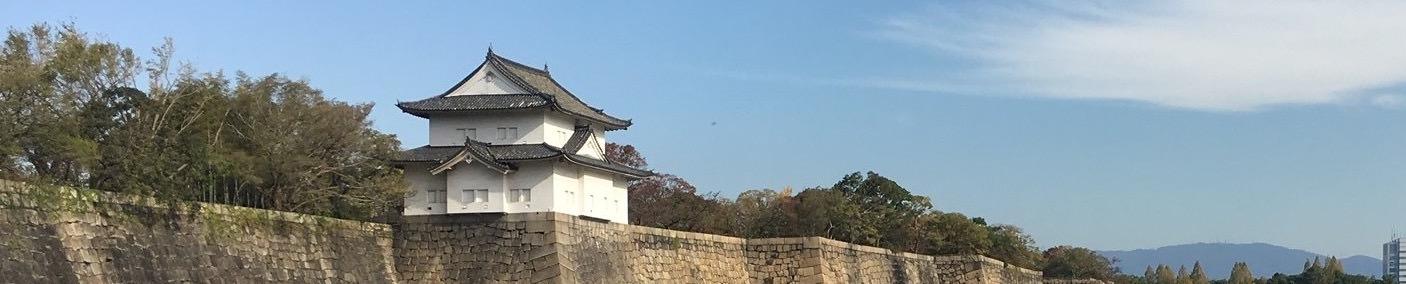 Osaka, 2018