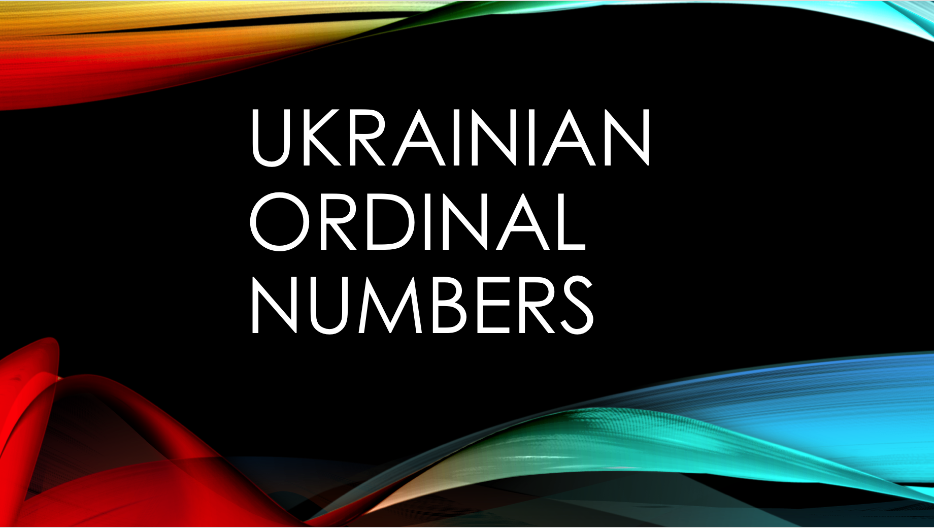 Ukrainian Ordinal Numbers