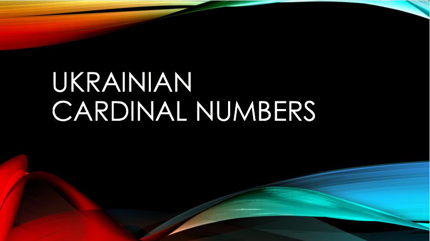 Ukrainian Cardinal Numbers