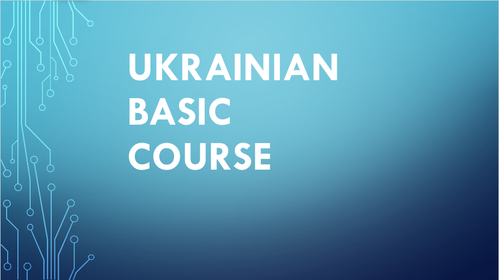 Ukrainian Basic Course