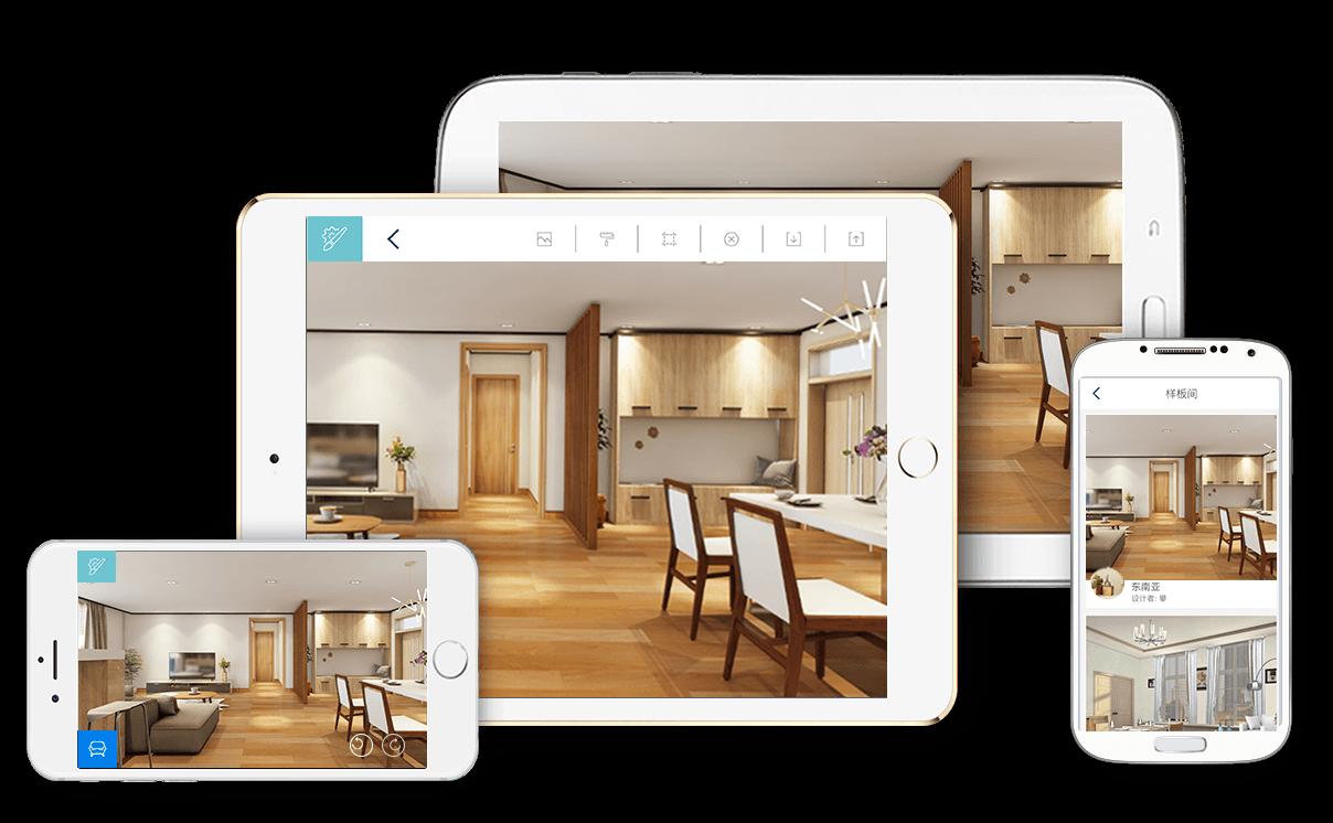 application homestyler pour la décoration intérieur
