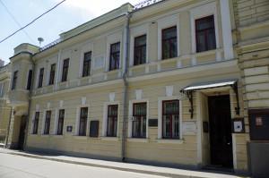 Музей А.Н. Скрябина