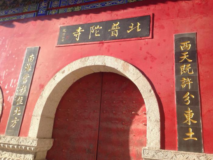 Китайский сайт вич