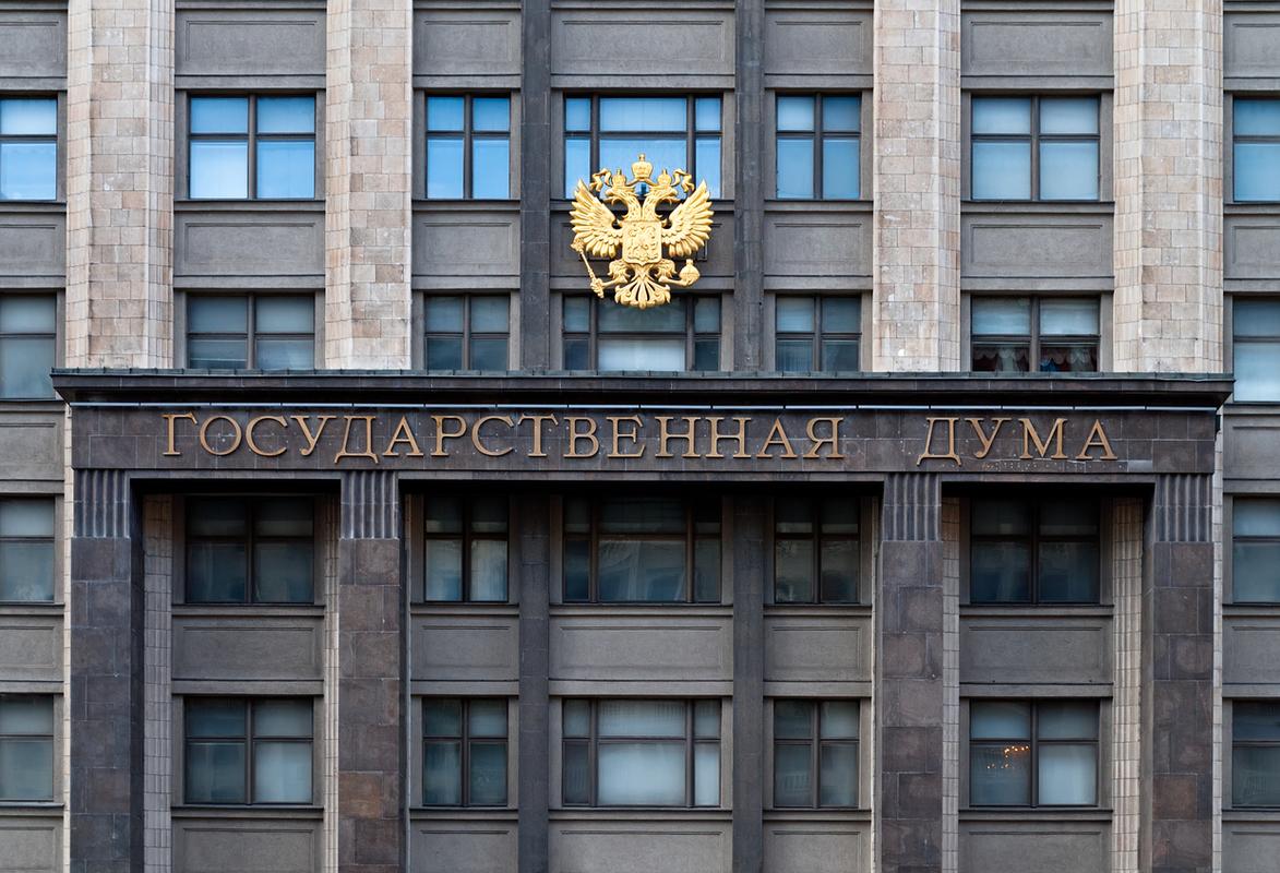 Госдума РФ поддержала законопроект о производстве лекарств без согласия обладателя патента
