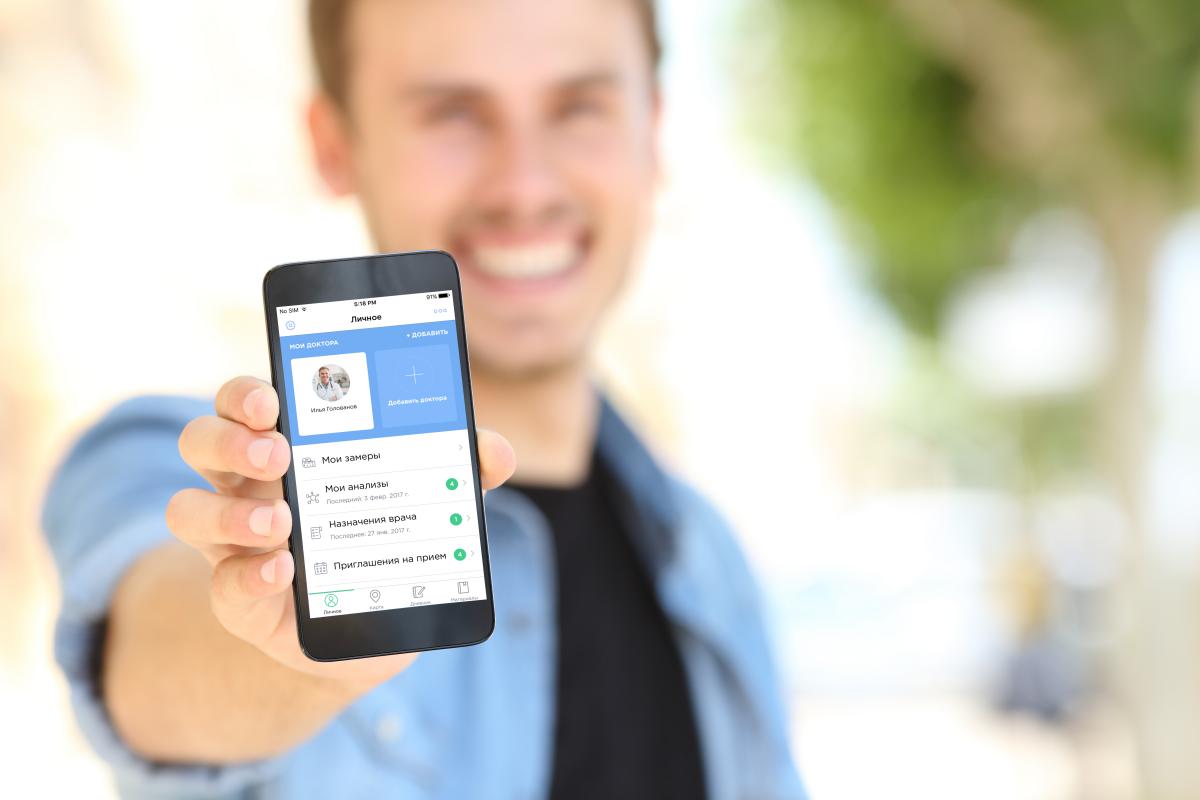 Мобильное приложение для ВИЧ-позитивных людей Life4me+ стало бесплатным!