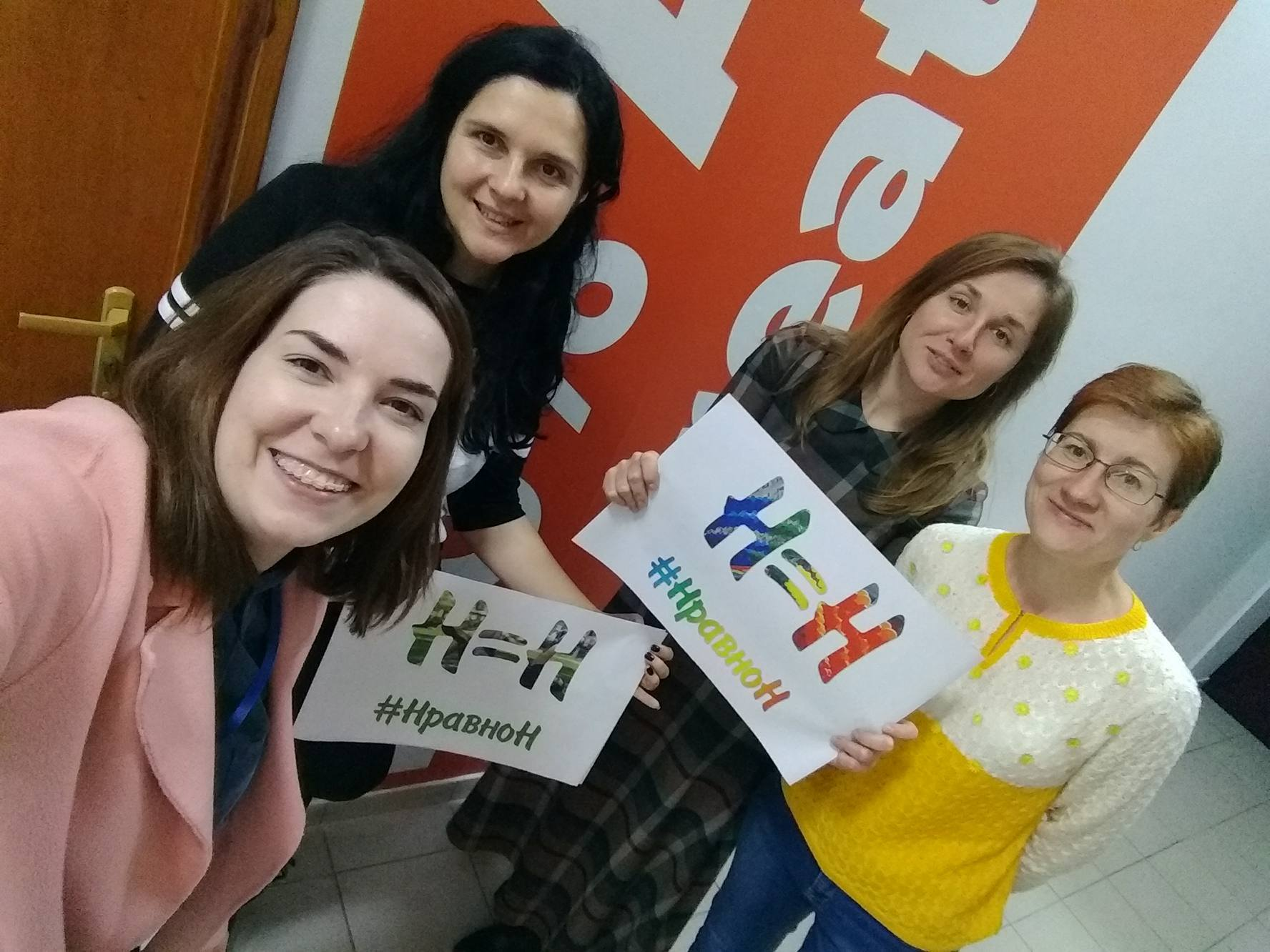 All-Ukrainian Network of PLWH: We stand for equality