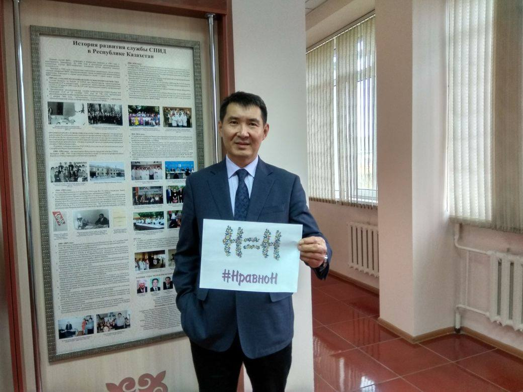 Kazakhstan: ARVT is the way to zero new HIV infections