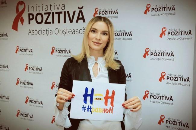 Певица изМолдовы поддержала #НравноН - изображение 1