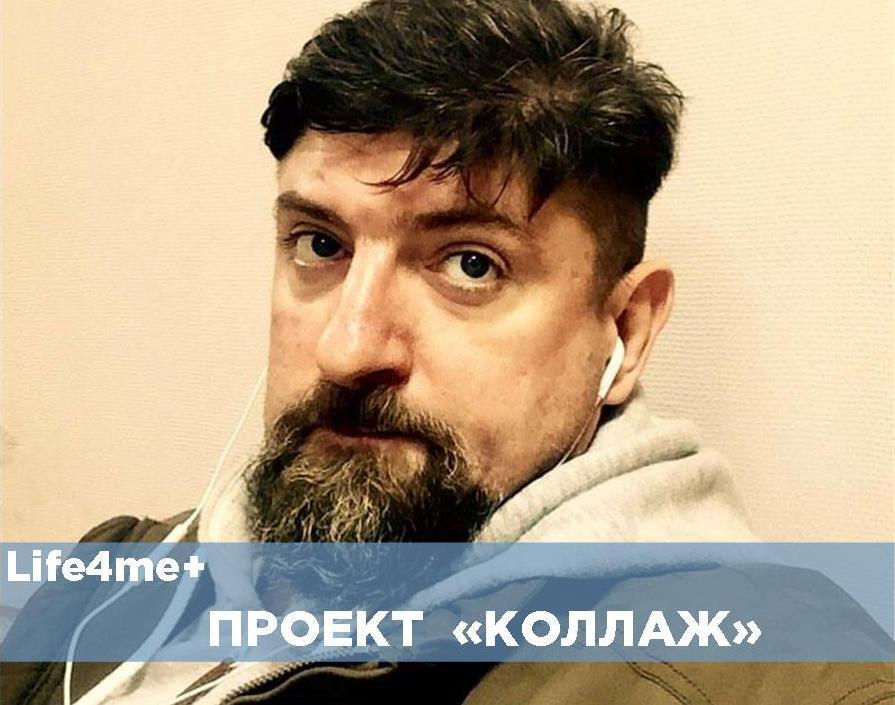 «Коллаж»: Алексей Коваленко, Красногорск