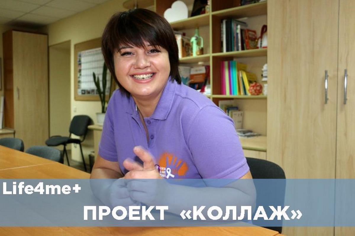 «Коллаж»: равная консультантка Наталья Налимова, Кишинев