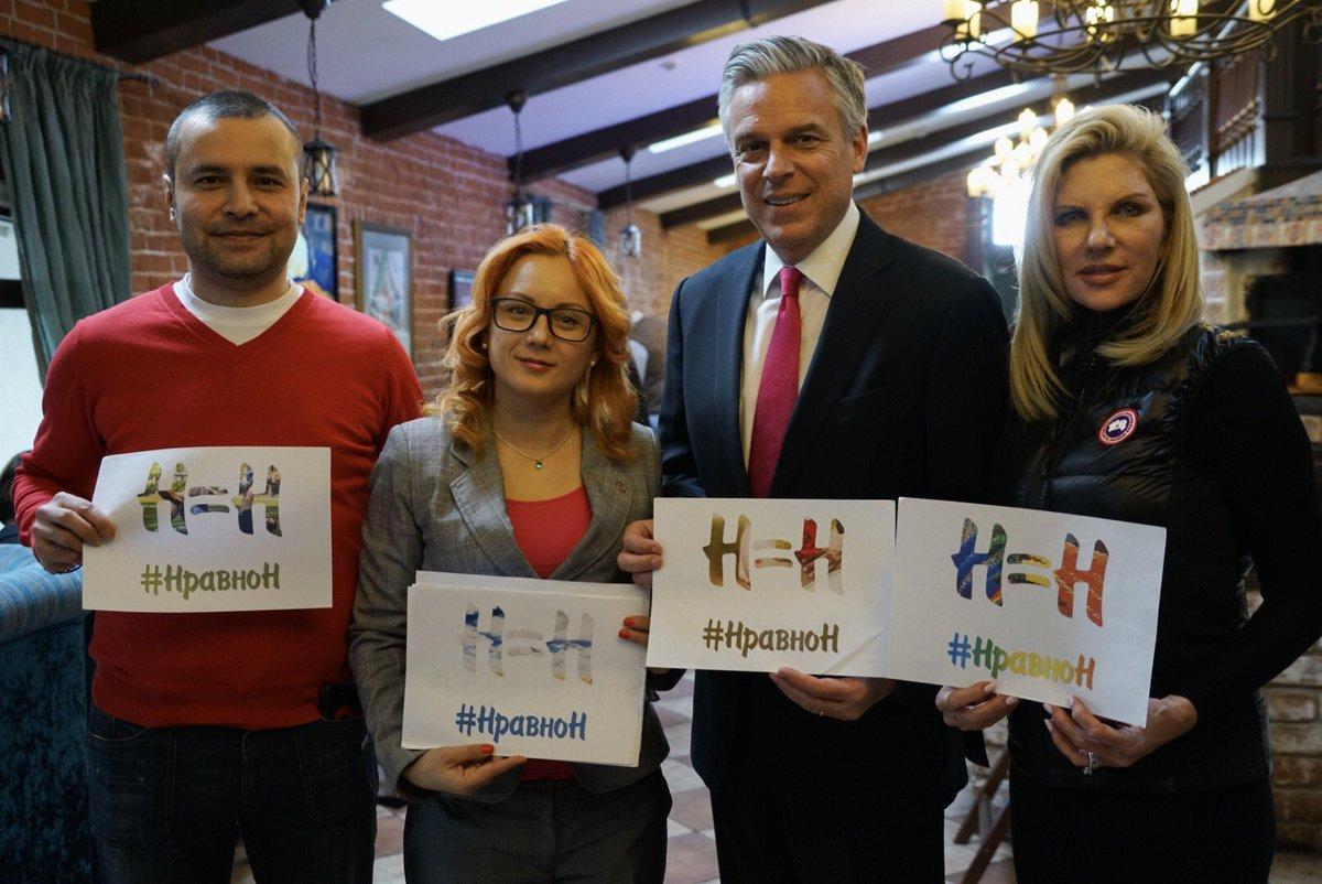 Посол США встретился соСветланой Изамбаевой - изображение 1