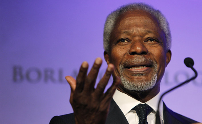 Former UN Secretary-General Kofi Annan died