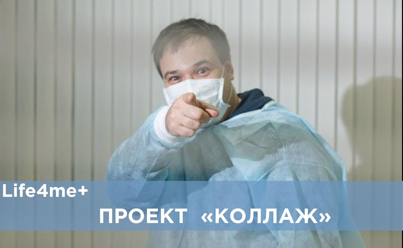 «Коллаж»: Иван Садыхов, «Чтобы жить», Екатеринбург