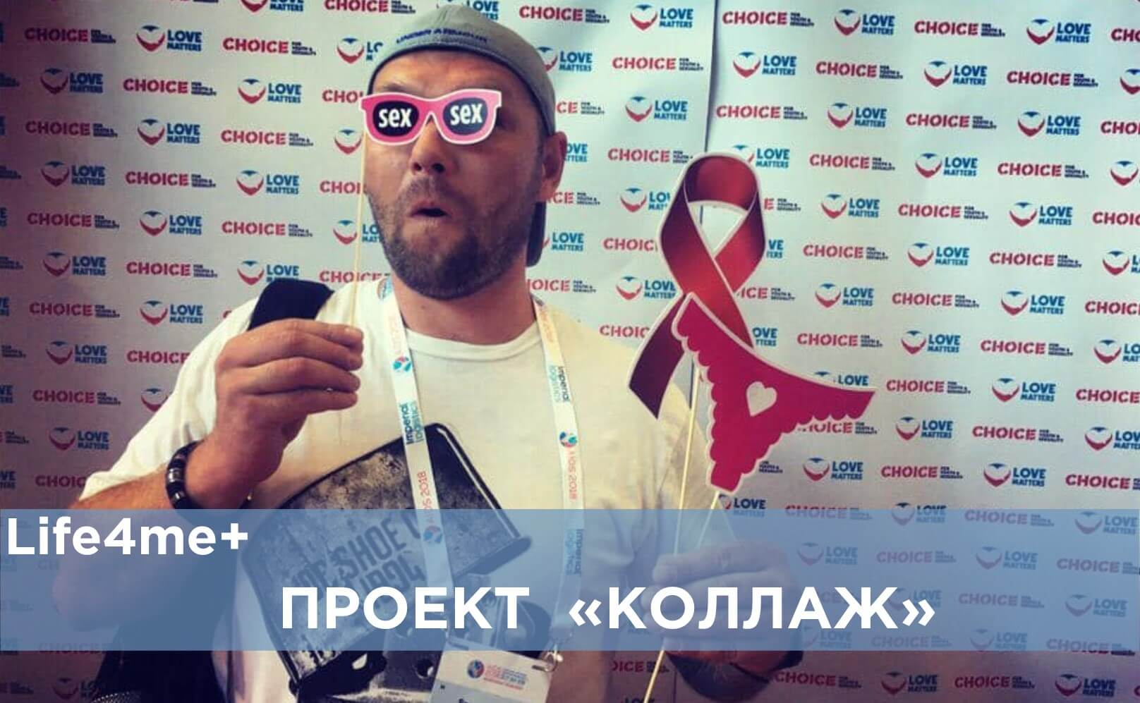 """Коллаж: """"Вообще я крутой сукин сын!"""", - Сергей Ульянов - изображение 1"""