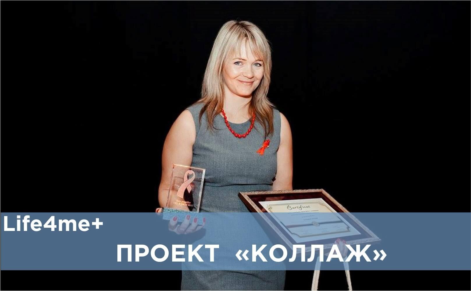 """Коллаж: """"Я создана для этой работы"""", - Наталья Паламарь - изображение 1"""