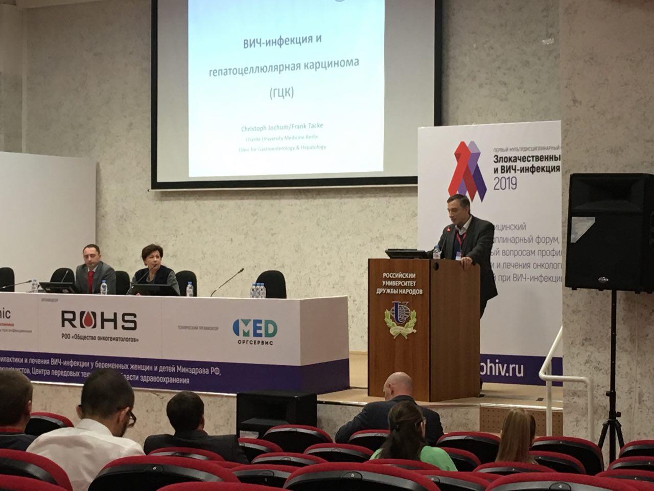 Регулярное прохождение УЗИ способно снизить риск развития ГЦК у людей с ВИЧ - изображение 1