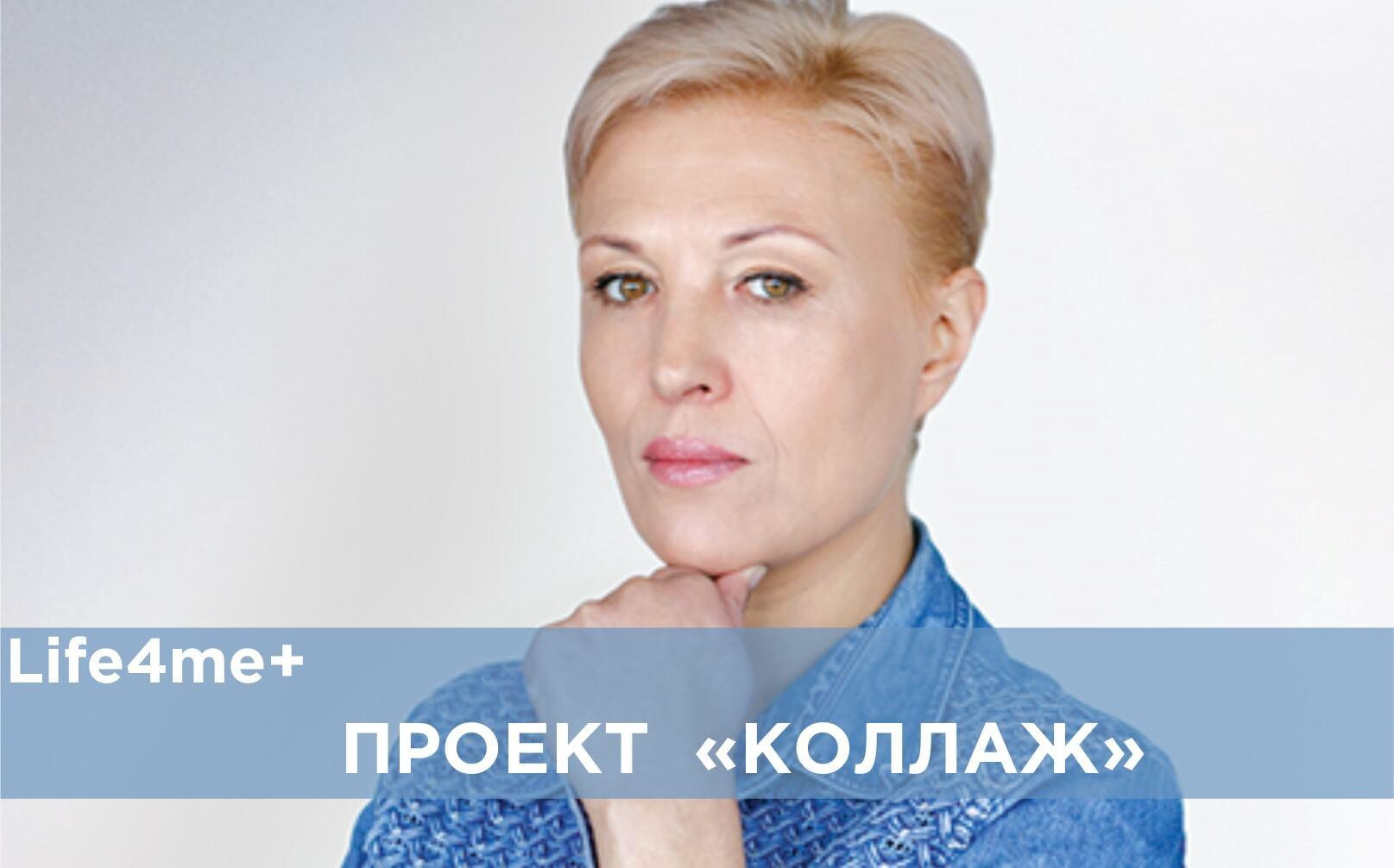 """Коллаж: """"Пусть на работу не выходят, у одного из них СПИД"""", - Светлана Лебедева - изображение 1"""