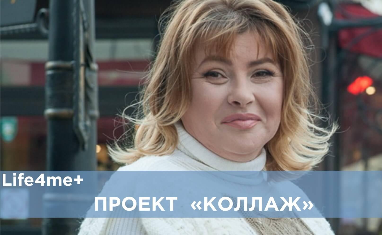 """Коллаж: """"Молилась о том, чтобы дожить до 18-летия сына"""", - Алёна Лисник - նկարը 1"""