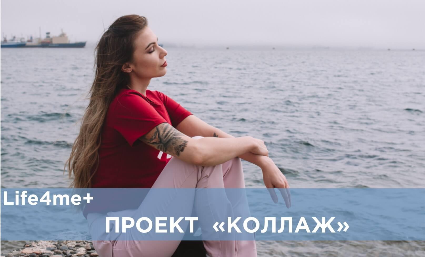 """Коллаж: """"Нет менее опасных наркотиков"""", - Яна Колпакова"""