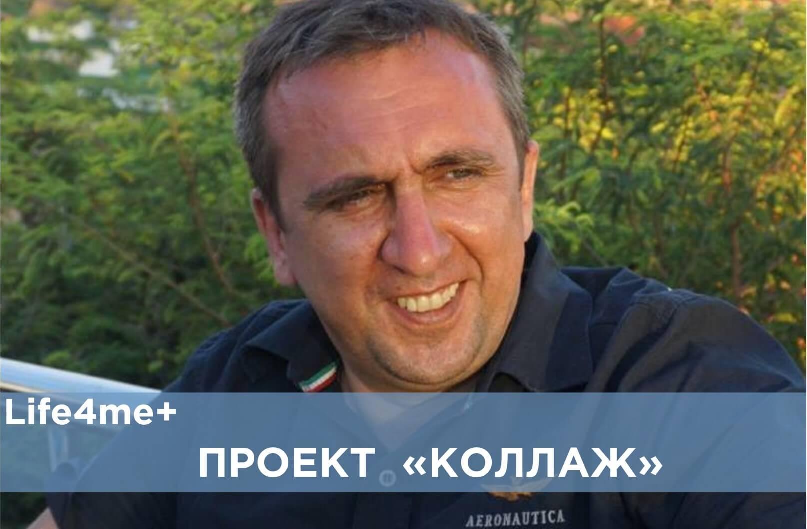 """Коллаж: """"Обещали найти и создать невыносимые условия жизни"""", - Владислав Тезиков"""