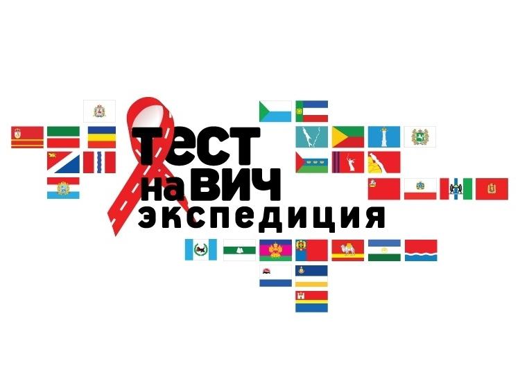 Карантин приостановил работу тест-мобилей в Новосибирске - изображение 1