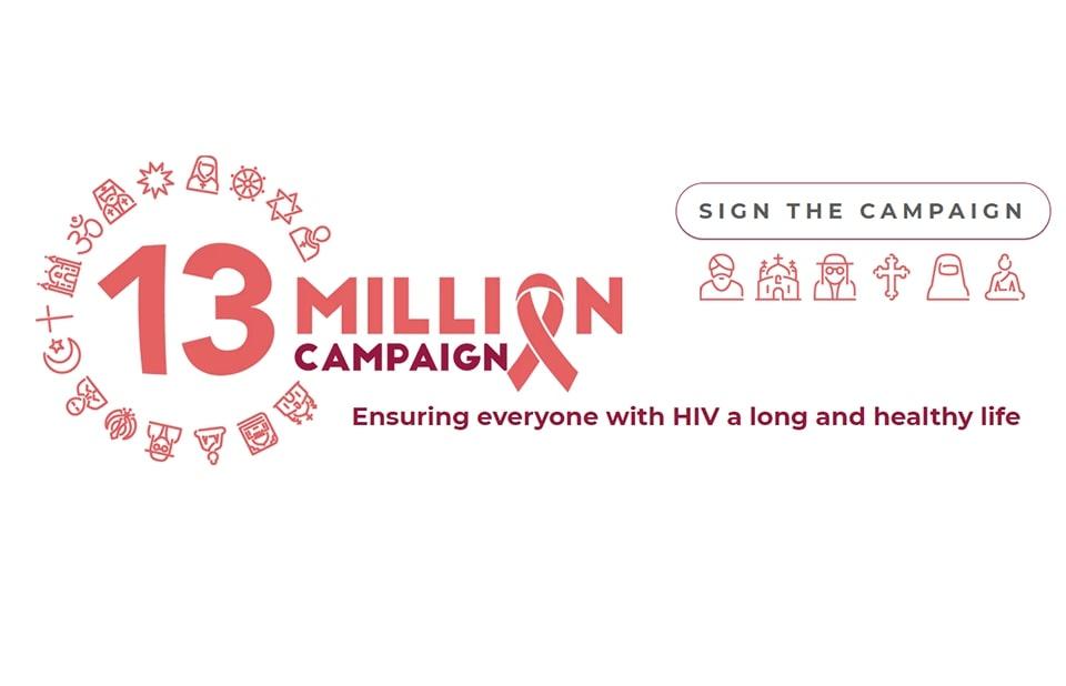 Кампания «13 миллионов» объединила религиозных лидеров в противостоянии ВИЧ