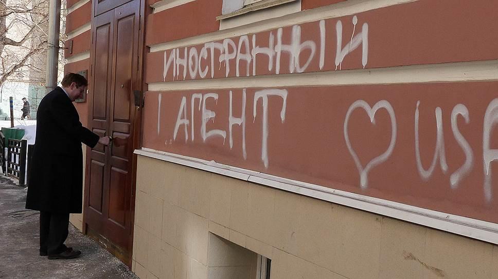 Минюст назвал «Феникс Плюс» иностранным агентом