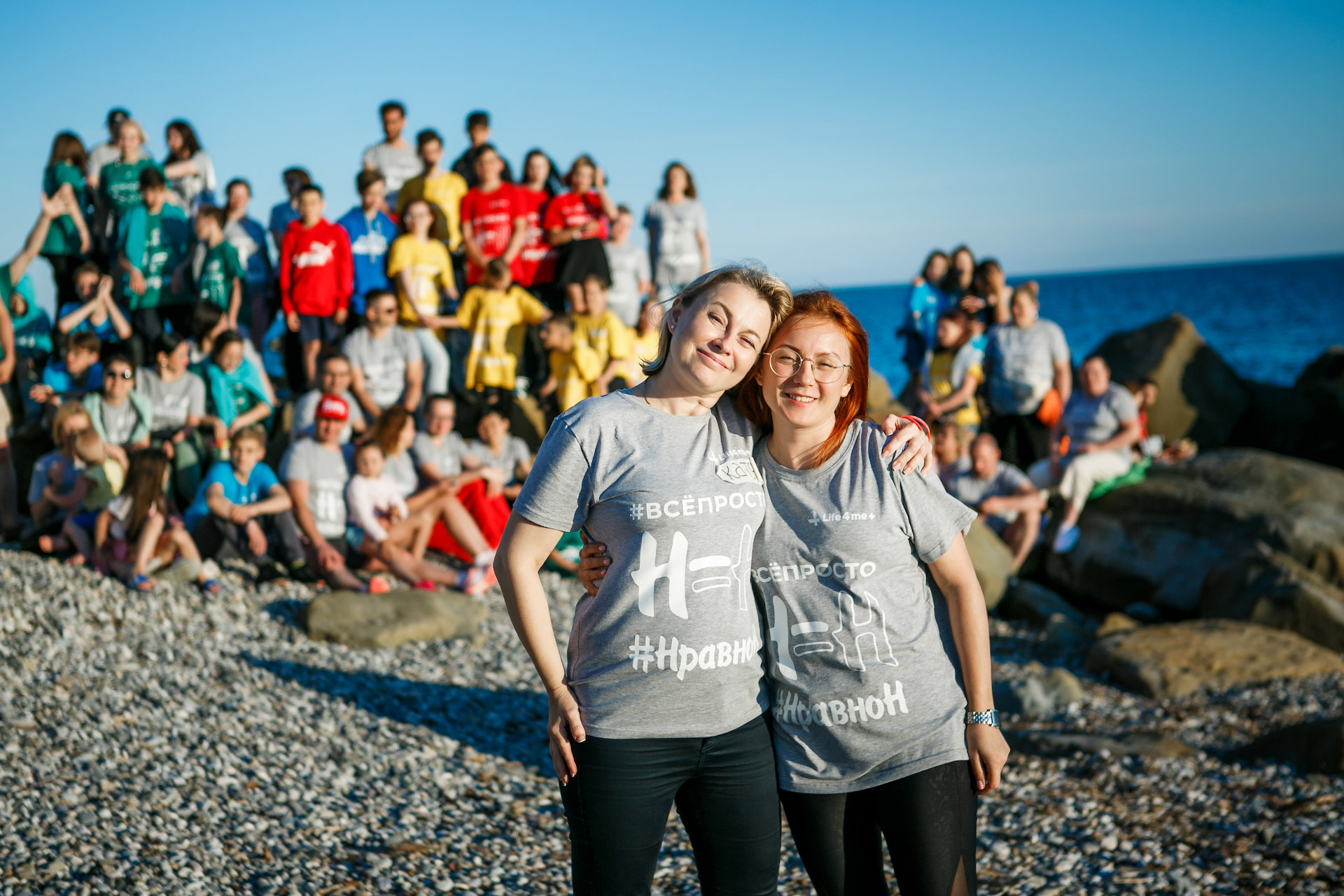 """""""We weren't talking about HIV, we were talking about a cunning virus."""" The history of the summer gathering of children living with HIV in Russia"""
