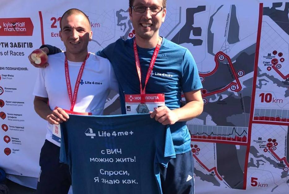 Life4me+ Team Race on Nova Poshta Kyiv Half Marathon To Raise HIV Awareness