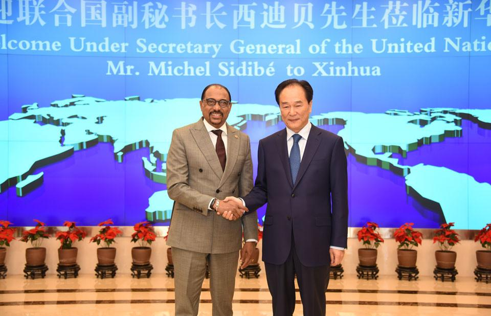 UNAIDS and Chinese Xinhua News Agency To Intensify Partnership On HIV/AIDS Prevention