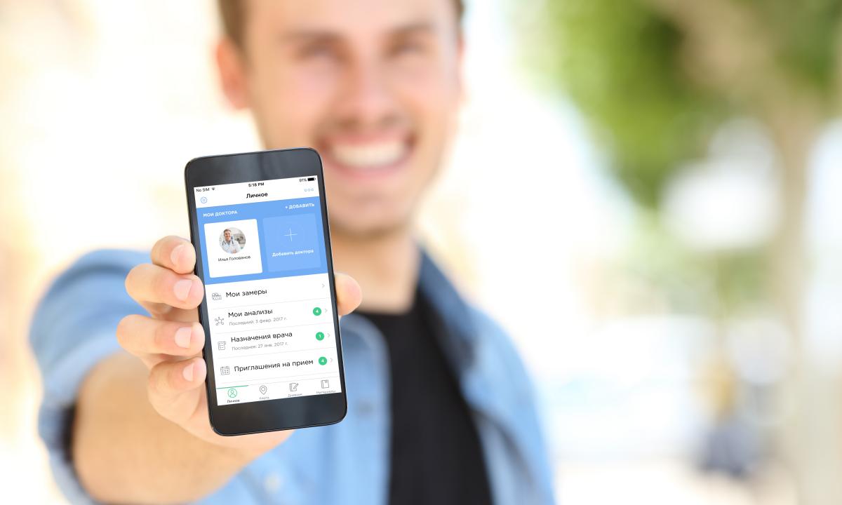 Мобильное приложение для ВИЧ-позитивных людей Life4me+ стало бесплатным! - изображение 1