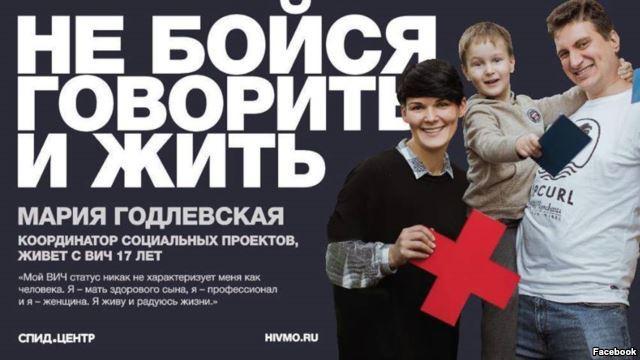 """Мария Годлевская о жизни с ВИЧ: """"не бойся говорить и жить!"""""""
