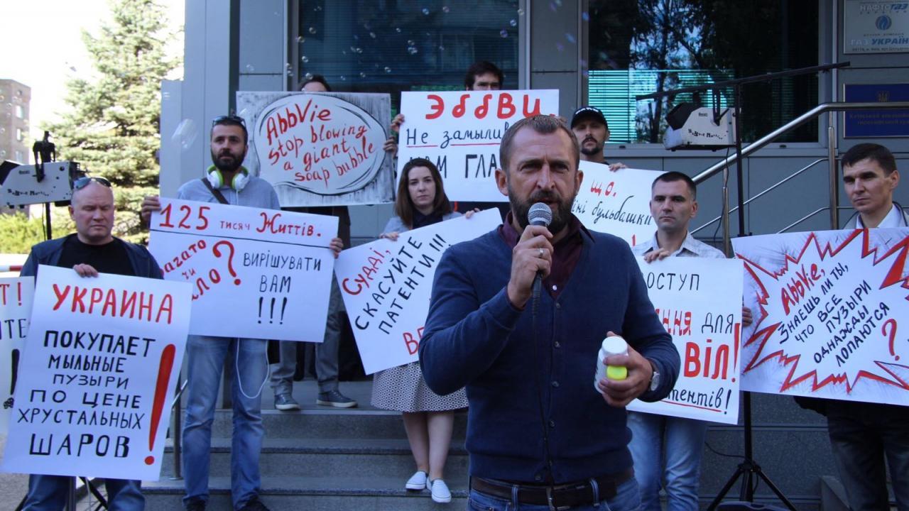 Киев: Мыльные пузыри против патентов AbbVie