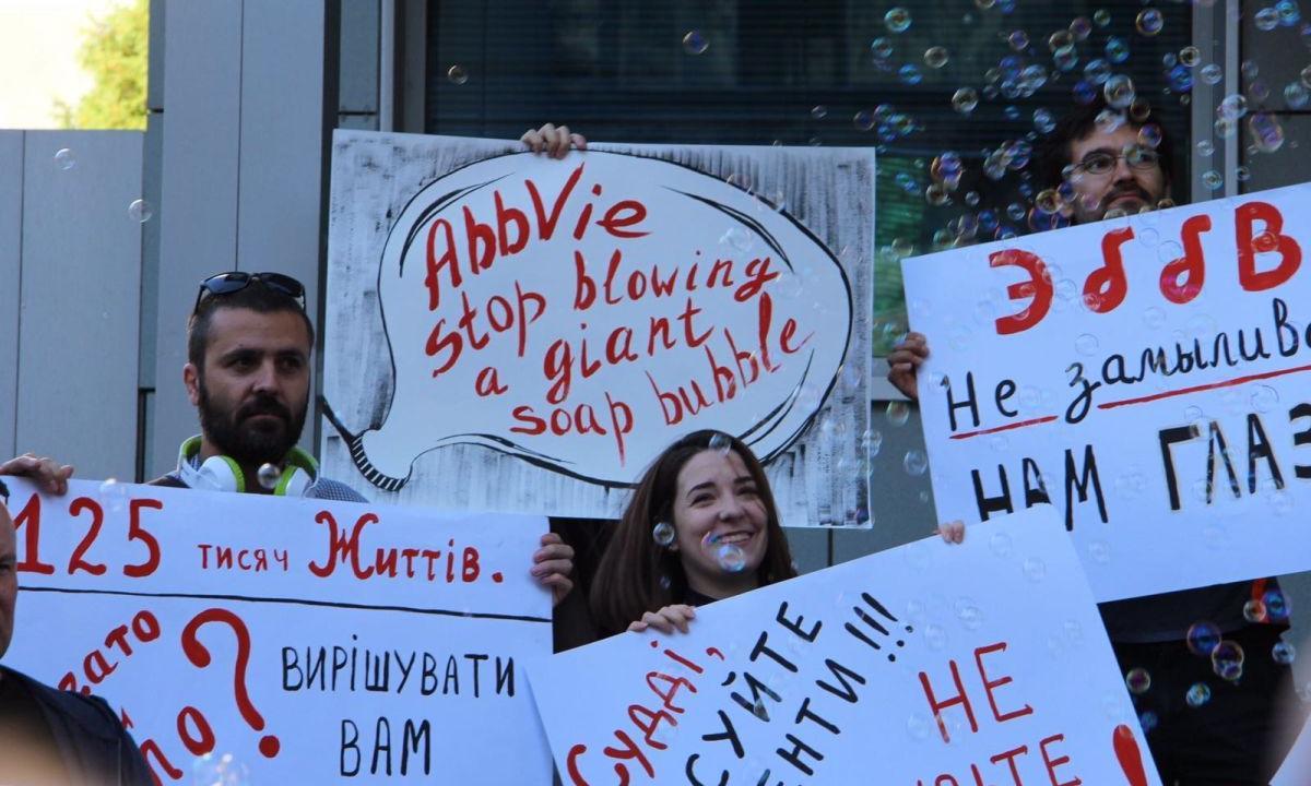 Украинцы против патентов AbbVie: перспективы - изображение 1