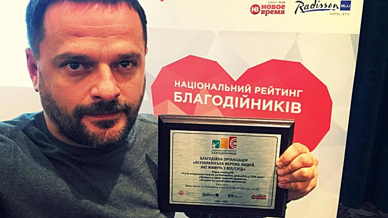 Сеть ЛЖВ возглавила рейтинг благотворителей Украины - изображение 1