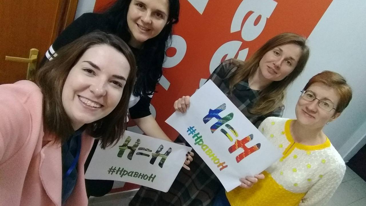 Всеукраинская сеть ЛЖВ: Равенство— это главная ценность - изображение 1