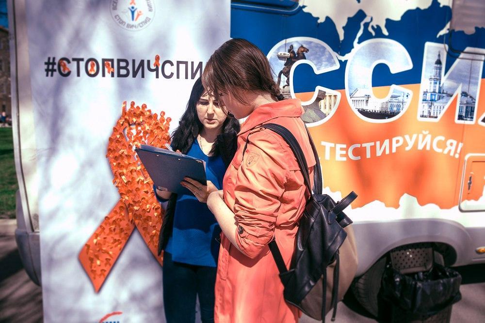 ВПетербурге можно пройти тест наВИЧ навокзале - изображение 1