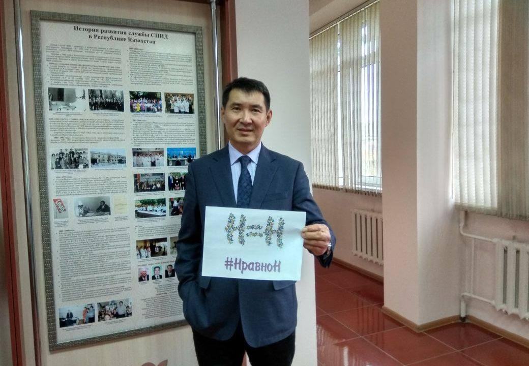 Казахстанский Центр СПИД: АРВТ— это ноль новых случаев ВИЧ - изображение 1