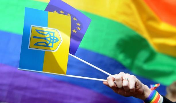 ЛГБТ-конференция вКиеве: интерсекциональность издоровье - изображение 1