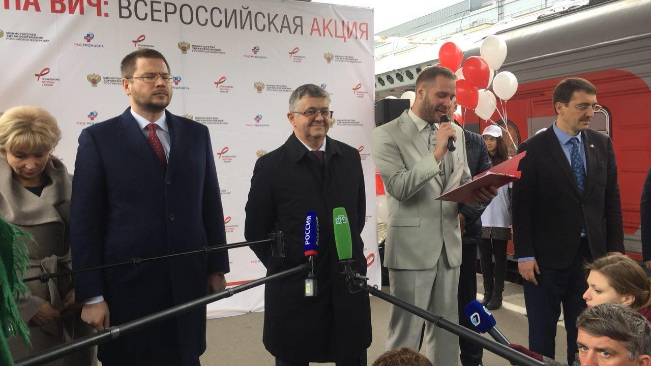 Входе акции Минздрава иРЖД более 25тысяч россиян прошли тест наВИЧ