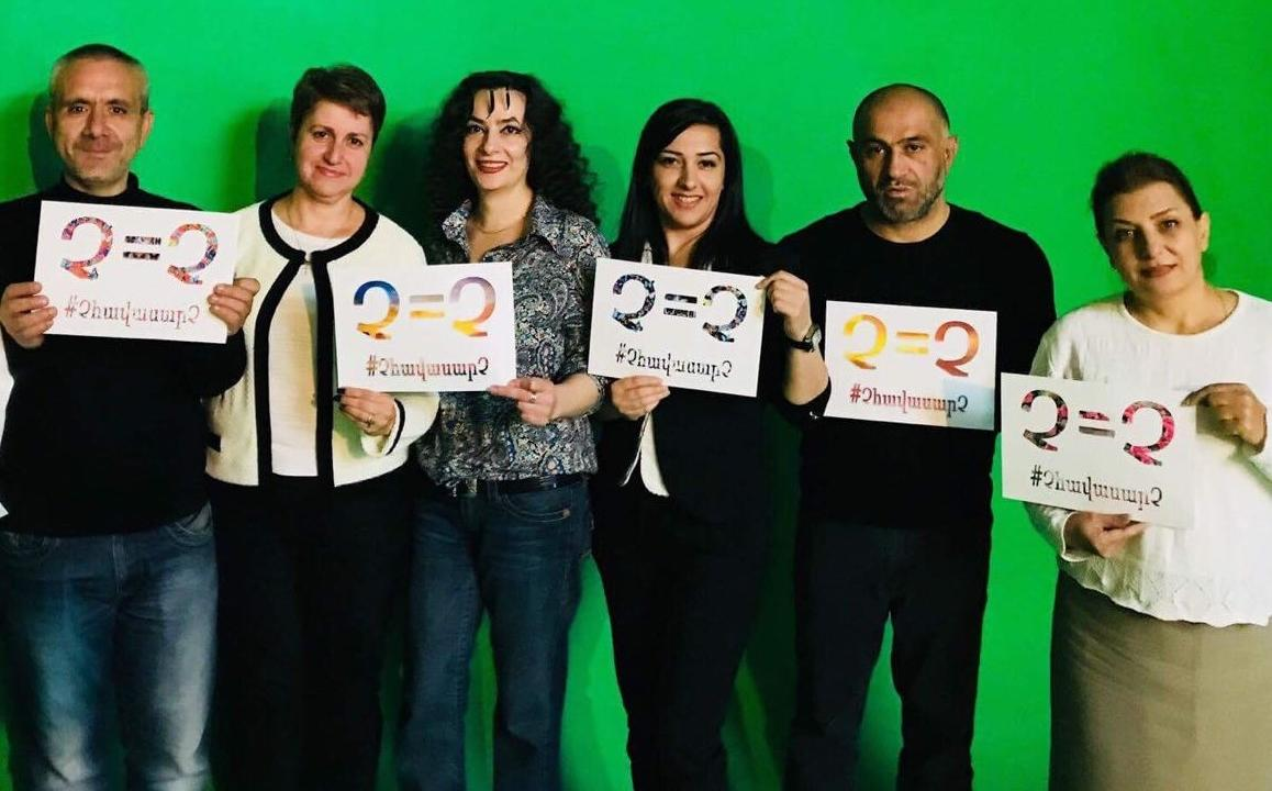 Armenia joins the #UequalsU Campaign
