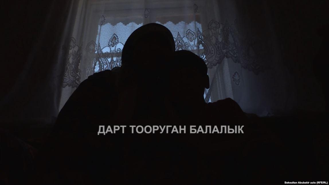 ВКыргызстане сняли фильм одетях, инфицированных ВИЧ вбольнице - изображение 1