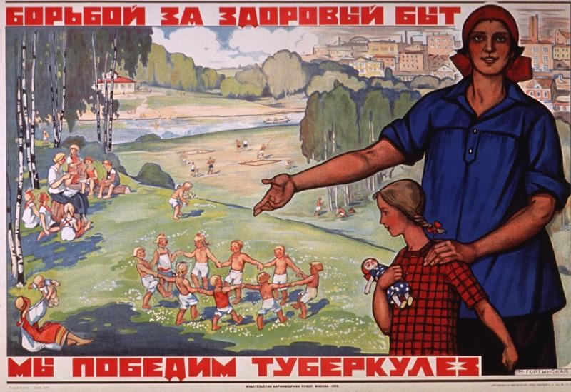Борьба с туберкулезом: история в плакатах - изображение 1