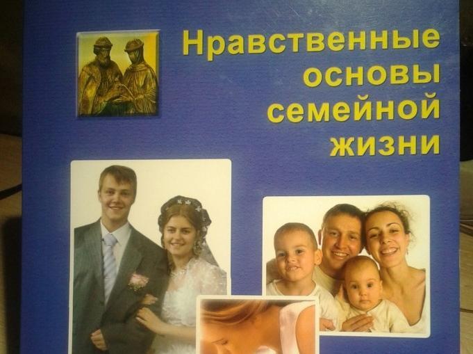 В российском школьном учебнике презерватив защищает от ВИЧ на 40% - изображение 1