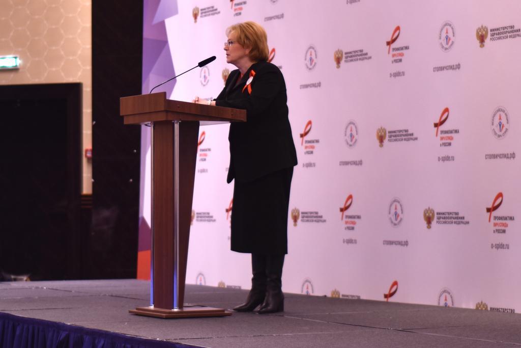 Скворцова заявила оснижении роста числа новых случаев ВИЧ вРоссии