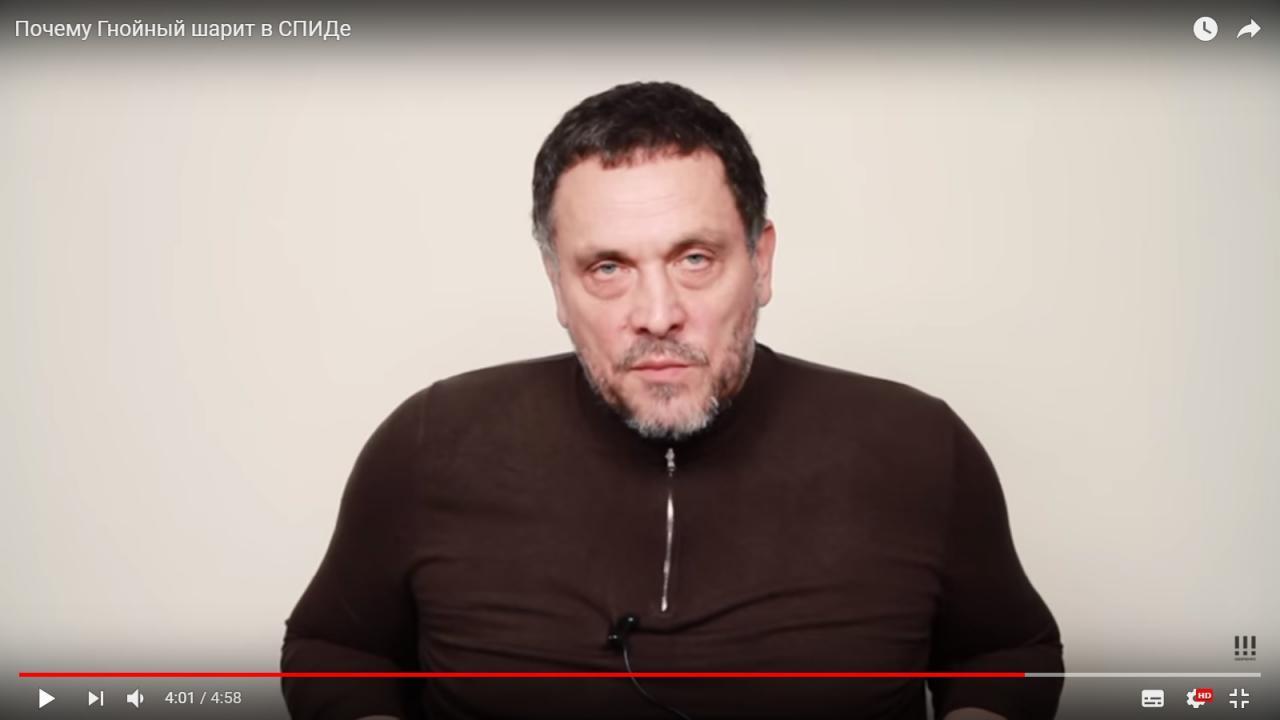 «Пациентский контроль» требует исключить Максима Шевченко изСПЧ - изображение 1